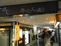 2012_0923PARACUP仙台0263