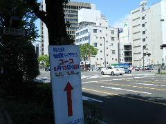 2012_0513sendaikokusai0007.jpg