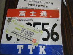2012_0513sendaikokusai0014.jpg