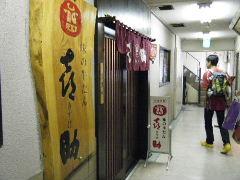 2012_0513sendaikokusai0041.jpg
