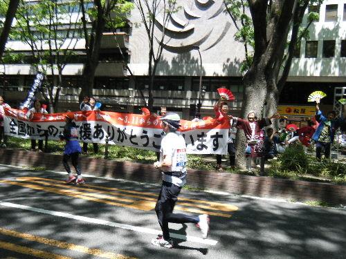2012_0513sendaikokusai0232.jpg