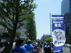 2012_0513sendaikokusai0239.jpg