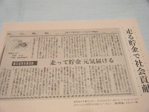 2012_0611iwateginga0029.jpg