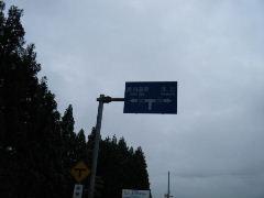 2012_0611iwateginga0089.jpg