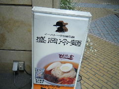 2012_0611iwateginga0203.jpg