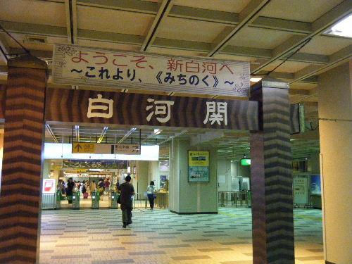 2012_0916mouhitotsunoekidenn0003.jpg