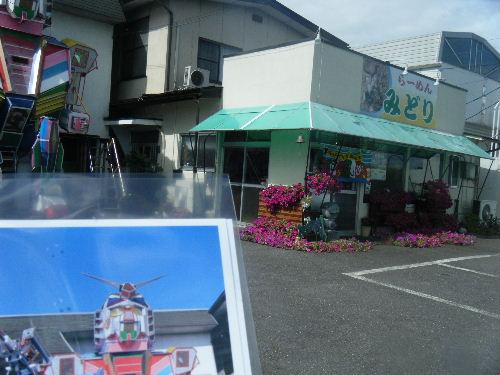 2012_0916mouhitotsunoekidenn0044.jpg