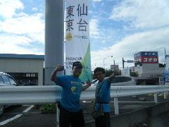2012_0916mouhitotsunoekidenn0052.jpg
