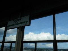 2012_0916mouhitotsunoekidenn0060.jpg
