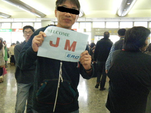 2012_1104shimonoseki0024.jpg