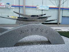 2012_1104shimonoseki0025.jpg
