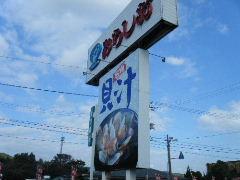 2012_1104shimonoseki0036.jpg