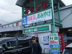 2012_1104shimonoseki0037.jpg