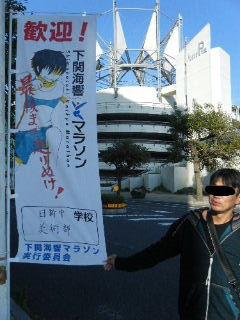 2012_1104shimonoseki0053.jpg