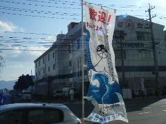2012_1104shimonoseki0057.jpg