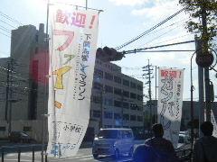 2012_1104shimonoseki0059.jpg