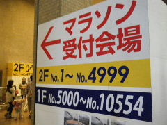 2012_1104shimonoseki0067.jpg
