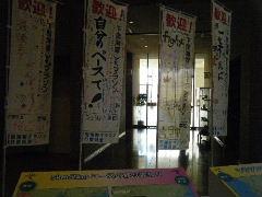 2012_1104shimonoseki0068.jpg
