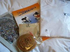 2012_1104shimonoseki0077.jpg