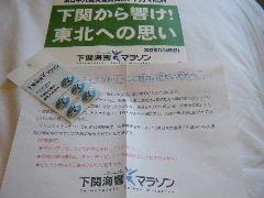 2012_1104shimonoseki0079.jpg