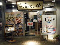 2012_1104shimonoseki0097.jpg