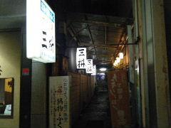 2012_1104shimonoseki0102.jpg