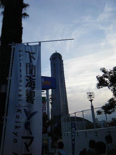 2012_1104shimonoseki0112.jpg