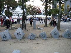 2012_1104shimonoseki0113.jpg