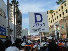 2012_1104shimonoseki0131.jpg