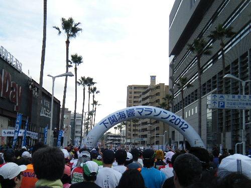 2012_1104shimonoseki0142.jpg