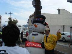 2012_1104shimonoseki0154.jpg