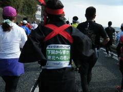 2012_1104shimonoseki0178.jpg
