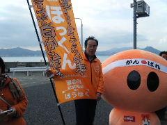 2012_1104shimonoseki0186.jpg