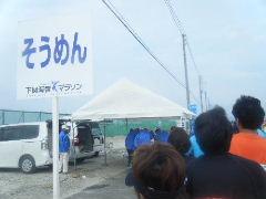 2012_1104shimonoseki0259.jpg