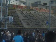 2012_1104shimonoseki0267.jpg