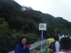 2012_1104shimonoseki0275.jpg