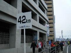 2012_1104shimonoseki0296.jpg