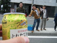 2012_1104shimonoseki0297.jpg