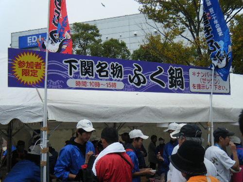 2012_1104shimonoseki0303.jpg