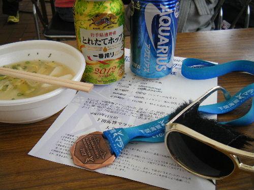 2012_1104shimonoseki0305.jpg