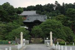 高麗山 聖天院 勝楽寺