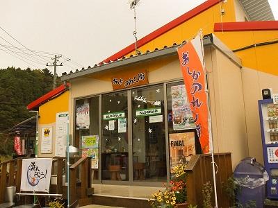 inMiyagi_001_oshika.jpg