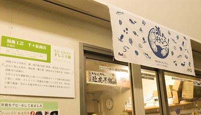 inMiyagi_003_oshika.jpg