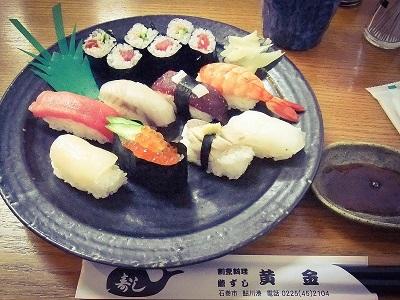 inMiyagi_006_oshika.jpg