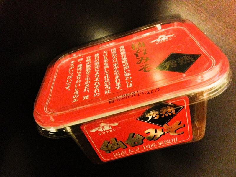 miso_02.jpg