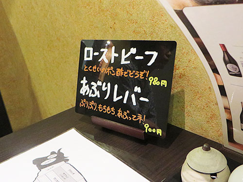 20140727 2_4