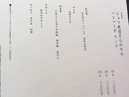 20141123 1_3