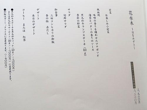 20141123 1_4