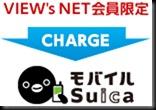 charge_img02[1]