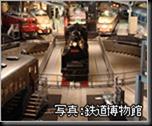 item_railway16[1]